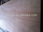 Cheap door skin plywood