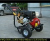 High Pressure Washer, 13HP, 3800PSI, CE/EPA Approved