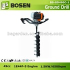49cc Gasoline Manual Earth Auger (GD490C)