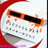 Solar Pocket credit card calculator GST50002