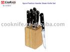 HOT SELL Best Steak Knife Set