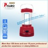 Rechargeable Camping Lantern ((Model No. 5100c)