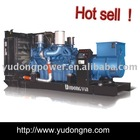 140kw Cummins brushless diesel power generator