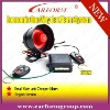 cheap one way car alarm security system