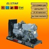 15KW 19KVA M-C19 Cummins Series Engine Diesel Generator Set