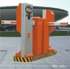short range 3-15cm car parking management system with payment function