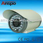 80M infrared waterproof security camera