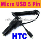 Micro USB 5 pin Car Charger for HTC 5V O-787
