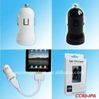 USB car charger for iPod