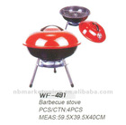 Barbecue Stove Best Yiwu Agent Marketunion