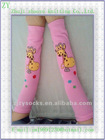 Polyester knitted arm covers with cartoon