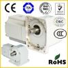 AC Hypoid gear reducer box gearmotor