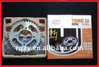 Motorcycle sprockets and chain wheel gear teeth hardened