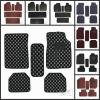 Knitting wool Car Mat 4 Pcs Set