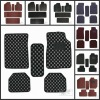 Knitting wool Car Mat 4 Pcs Set