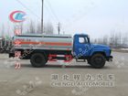 DongFeng 140 Fuel Tanker