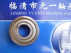 2012 deep groove ball bearings 6304ZZ,long life and low noise