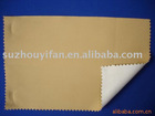 320T polyester pongee fabric