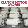 Clutch Motor For Industrial Sewing Machine AT700