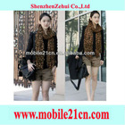 Women's Long Large Scarves Georgette Gauz Wrap Scarf Shawl Sexy Leopard Fashion CY0345BW