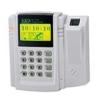 high speed Fingerprint access control