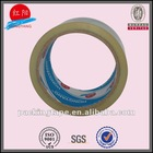 hot sale BOPP adhesive scotch tape jumbo roll with good quality