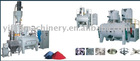 SRL-W Horizontal Mixer