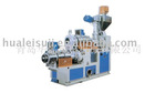 Two-stage Reclaimed Pelletizing Machine