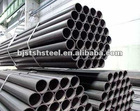 Low price Seamless steel pipe
