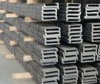 Bulb Flate Steel for Shipping