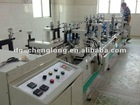 PVC PET Automtic Box Making Machinery