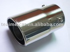 Colorful alloy aluminium muffler(XB-895)