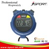 LCD Digital Stop watch Sports Timer with Cord