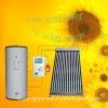 flexible water tank solar water heater
