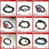 2012 FASHION beaded bracelets for kids shamballa bracelet