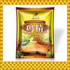 908g Granulated Chicken Bouillon First Grade | Chicken Granules