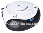 Boombox (CD/DVD player /cassette /radio /MP3) LTS8126
