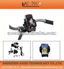 Easily Fixed On Bike Wheel,cute mobile phone charger,