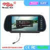 """7"""" REARVIEW MIRROR MONITOR WITH BLUETOOTH"""