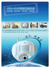 3G Video Alarm with PIR & SD