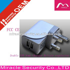 Double USB home charger Britain regulation