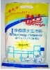 550ml Scouring Powder(50ml for free)