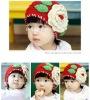 Fashion Cute Baby Cap