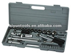 "52pcs socket set, ratchet wrench (1/2"" & 1/4"") CRV"