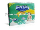 Disposable baby diapers----Hope Baby brand