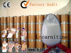 slimming/Weight Loss Carnitine (CAS NO.:541-15-1)