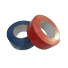 PVC Duct Tape ( 0.15mm thick )
