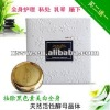 Private Place Whiten Natural Active Crystal Soap