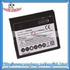 Top Quality !! Mobile Phone Battery for HTC Desire HD 3.7V 1600mAh Battery Black