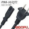 China AC power cord/China power cord with plug/Chian CCC power cord